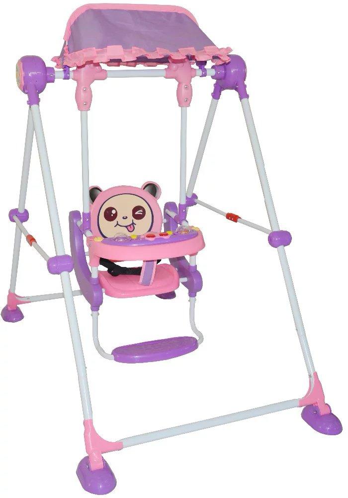 swingPurple
